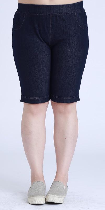 Plus Size Bermuda Stretchy Denim Jeans