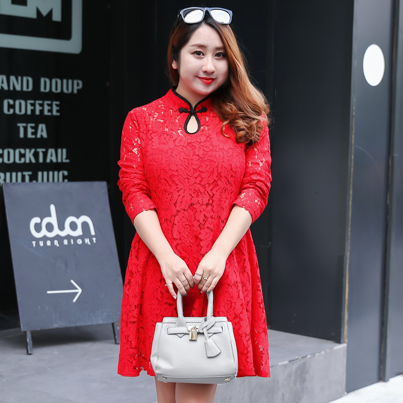 Plus Size Oriental Lace Cheongsam Dress